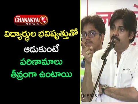 Pawan Kalyan Meets Fathima College Studens in Vijayawada | Janasena | Nava Chanakya News