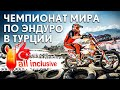 Red Bull Sea to Sky 2015 forest race