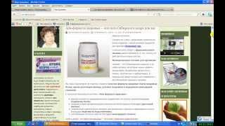 Как клиенту VIM GRROUP купить товар со скидкой(, 2012-03-12T07:09:06.000Z)