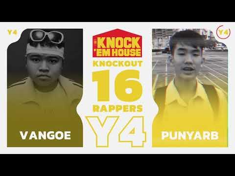 VANGOE vs PUNYARB