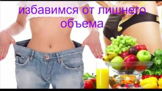 таблица раздельного питания для похудения