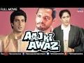 Aaj Ki Awaz Full Movie Hindi Movie 2017 Full Movies ...