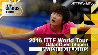 2016 qatar open highlights ding ning vs han ying 1 4