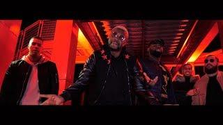 DJ Wanted x DJ Sk - Ça Va Chier ft. Ninocess & Issaka Weezy