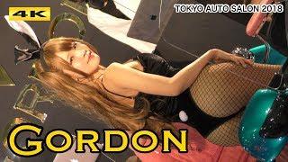 東京オートサロン 2018【GORDON】 4K TOKYO AUTO SALON 2018 東京オートサロン2018 検索動画 6