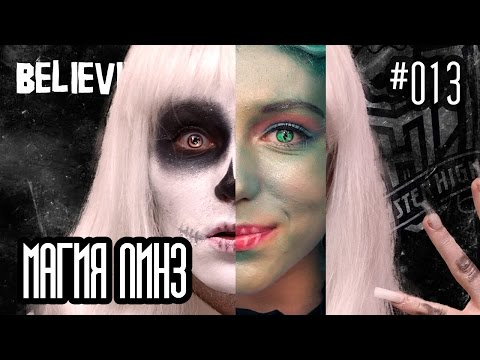Глюк'oZa: Beauty Vlog #9 (smoky eyes)