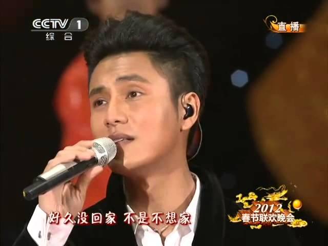 2012 央视春节联欢晚会 歌曲《好久没回家》陈坤| CCTV春晚