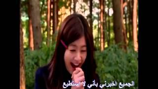 kim hyun joong :the reson i why i live ~playful kiss~arabic sub