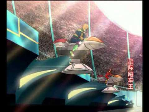 Phim hoạt hình Đường đua ngân hà - Tay Đua Ngân Hà - tập 11 phần ( 2 )