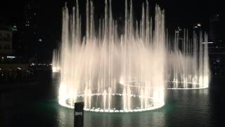 Dubai Fountain Arabic Music 2015