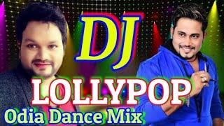 Lollypop (Odia Dance Mix) Dj A Kay Ft.Human Sagar || New Tapori Dj || EDM Tapori Mix|| Dj Guru ||