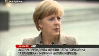 Меркель про Крым