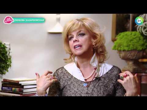 ОЙ, МАМОЧКИ! Любовь Казарновская: Мой ответ бестактным поклонникам