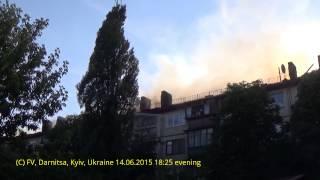 Едкий Дым! Горит Жилой Дом На Дарнице 14.06.2015, Киев, Украина