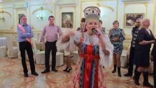 Русский блок на свадьба (Подкова Счастья) Томск (Агентство Ксения)