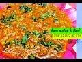 Hare Matar ki Dal | ताजा हरे मटर की दाल । Fresh Green Peas Daal Recipe