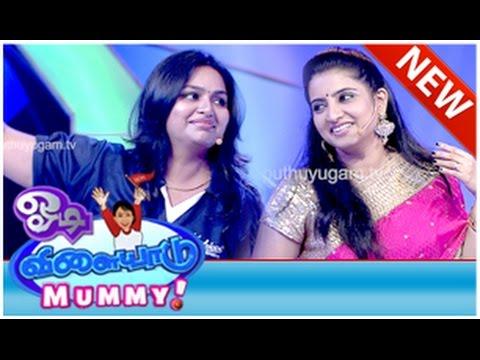 Odi Vilayaadu Mummy  (20/07/2014) - Part 1