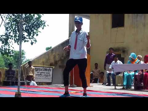 Up Wala thumka rimix dance