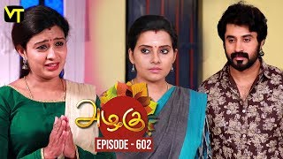 Azhagu Tamil Serial | அழகு | Episode 602 | Sun TV Serials | 12 Nov 2019 | Revathy | Vision Time
