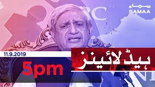 Samaa Headlines -5PM - 11 September 2019