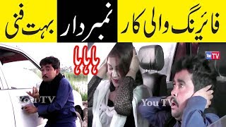 Gambar cover Number Daar Fairing Wali Car very Funny By You TV HD   کار نمبردار