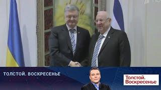 Раскол Украины может быть одним из сценариев победы Петра Порошенко на президентских выборах.