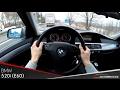 BMW 520i (E60) POV Test Drive + Acceleration 0 - 180 km/h