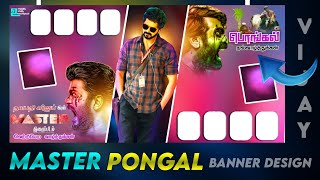 Download lagu Thalapathy Vijay Master & Pongal Banner Editing | Thalapathy Pongal Banner Editing Video