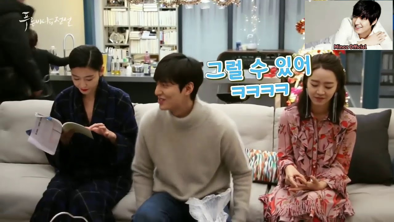 Download Lee Min Ho | Behind the Scene 《Legend of the Blue Sea》 Part 1