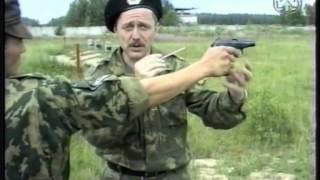 Обучение наведению на цель и правильному прицеливанию из пистолета ПМ .
