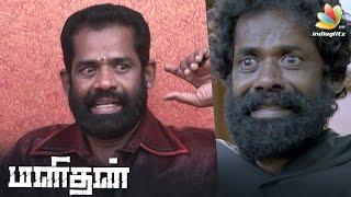 Manithan's Kamalakannan : Who made us cry in court scene
