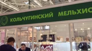 Ювелирная выставка в Москве JUNWEX