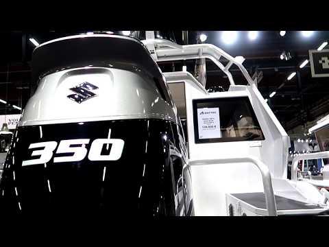 Vene 19 Båt ! Helsinki Boat Show 2019. NIMBUS ! SUZUKI ! VOLZHANKA ! XO ! Выставка катеров и яхт