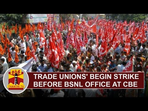 Trade Unions' begin strike before BSNL Office at Coimbatore   Thanthi TV
