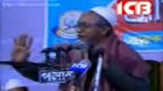 allama abdulhalim bukhari. jamaya islamia patya c. t. g. b d by abduah bhuiyan i