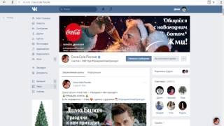 все ответы на вопросы отCoca-Cola Россия