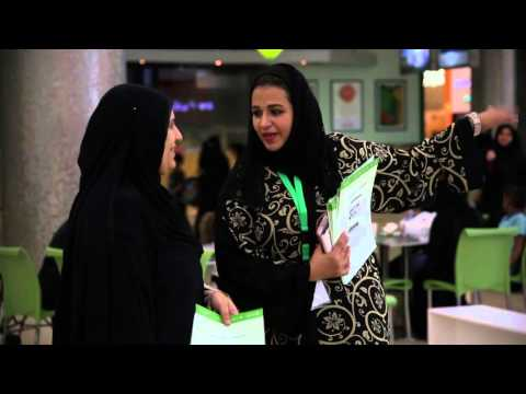 Saudi Food and Drug Authority launches its (Herbal Products and Hazards) awareness campaign - Jeddah
