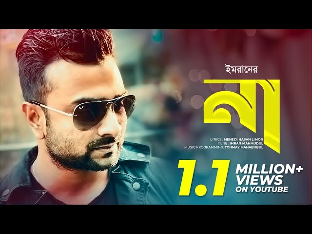 Naa By Imran Mahmudul Bangla Music Video 2020 HD