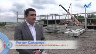 Капитальная стройка - Школа в Псаучье-Дахе Хабезского района (28.02.2018)