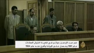 وفاة الشيخ عمر عبد الرحمن في سجن أميركي