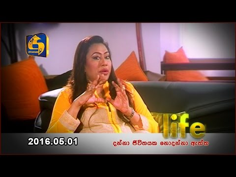 Life | Interview With  Nirosha Virajini - 01st May 2016
