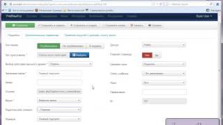 видео Изменение фона в шаблоне Joomla