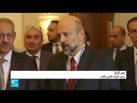 السلطات الأردنية تستجيب لمطالب المتظاهرين  - 12:22-2018 / 6 / 8