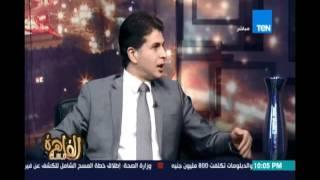 النائب جلال عوارة يحضر شنطة مستندات علي الهواء تدين وزير التموين بالفساد