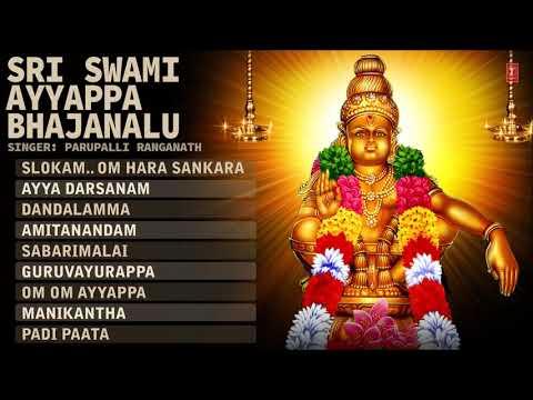 sri-ayyappa-swami-  -bhajanalu-telugu-bhajans-i-full-audio-songs