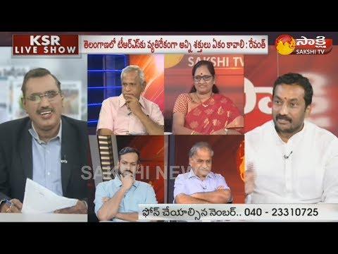 KSR Live Show: రిపబ్లికన్ టీవీ సర్వే: ఏపీలో వైసీపీ హవా.. - 19th January 2018