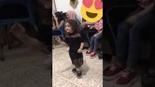 #فتاه#صغيره#ترقص#على#اغنيه#كرميله #سكسي#ليدي#♥️