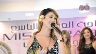 لميس كان وسط جميلات ملكات جمال العرب