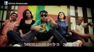Girish Khatiwada - Ganja Man | Nepali Pop | Reggae Music Video |