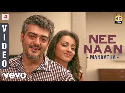 Mankatha - Nee Naan Video | Ajith, Trisha | Yuvan